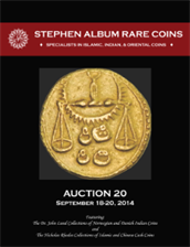Steve-Album-Auction-20