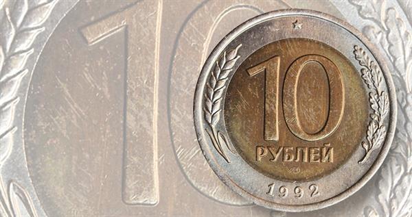 02-accidental-release-10-ruble-russia-1992-rev-lead