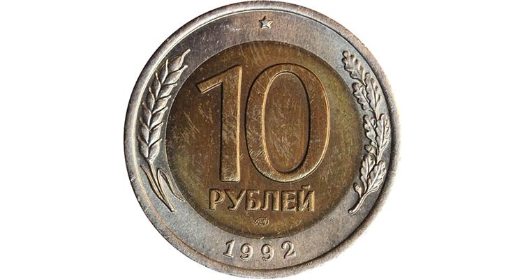 02-accidental-release-10-ruble-russia-1992-rev