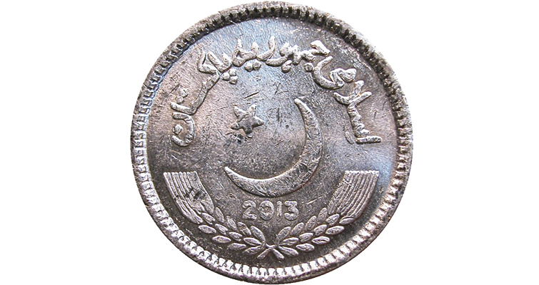 Reverse of normal Pakistan 2-rupee coin