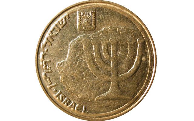 02_rings_israel_10agorot_1985_no2_obv