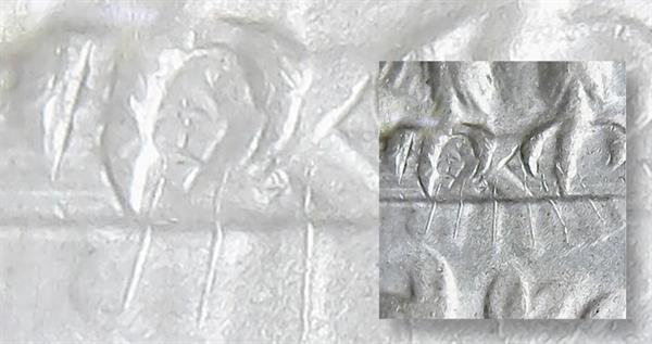03-re-engraved-die-1957-d-quarter-lead