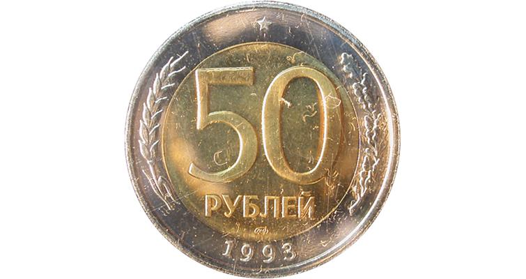 03-russia-mule-1993-50-ruble-rev
