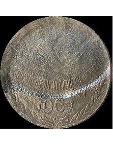 04_india_50paise_brkgecbr_1967_rev