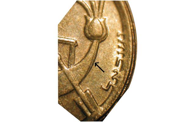 05_rings_israel_1agora_1985_no2_obv_close