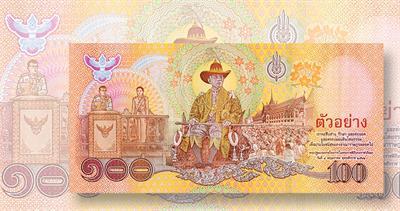 Thailand 100-baht note