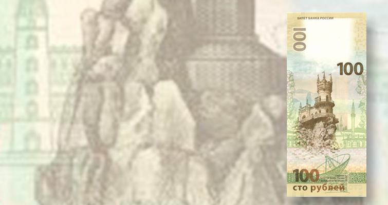 Russia issues 100-ruble note celebrating annexation of Crimea