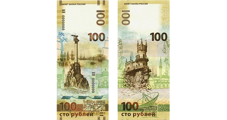 100-rubles