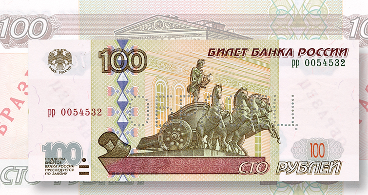 Central Bank of Russia adding varnish to 100-ruble notes