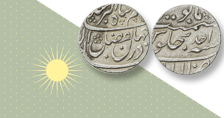 Mughal Empire silver rupee of short-lived ruler highlights Album sale