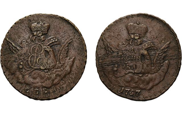 1757-russia-baroque-kopek