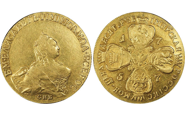 1757-russia-gold-10-rubles