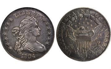 1804_Dollar_III_Garrett_Obverse