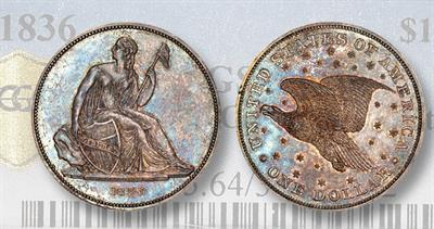 1836 Gobrecht dollar