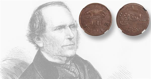 1841-sarawak-copper-keping-token-new