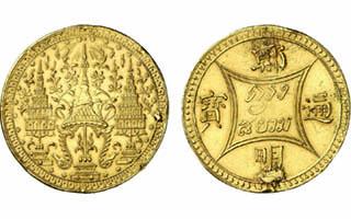 1864-thai-baht-mongkutg-together