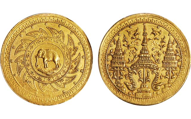 Gold Presentation Piece From Thailand Leads Stack S Auction