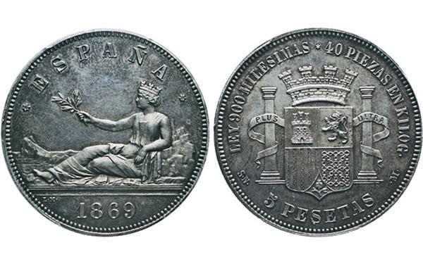 1869-spain-5-pesetas-coin