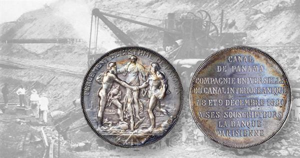 1880-french-panama-canal-medal