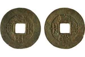 1883korea5muntogether