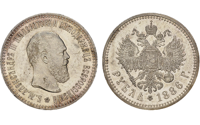 1886-russia-1-ruble-pattern-together
