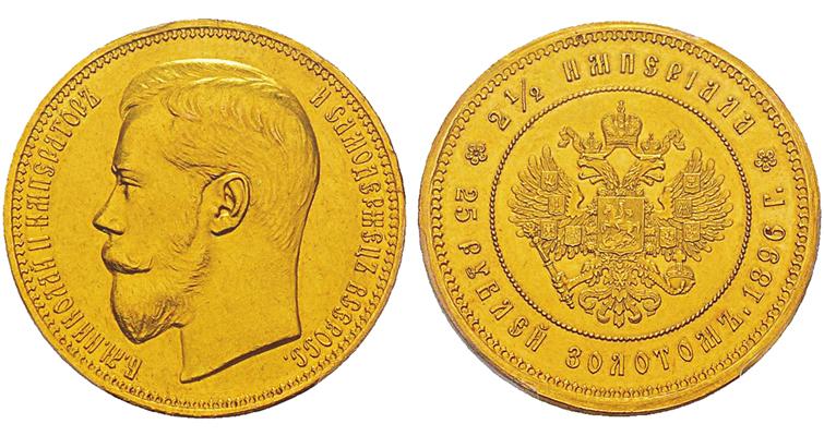 1896-russia-gold-25-rubles-nicholas-ii