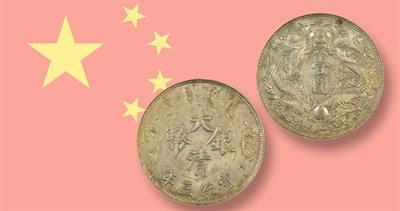 1897 Hunan silver pattern coin