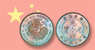 1897 Hunan half dollar
