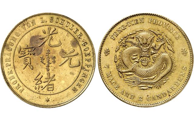 1897brasspatterndollarkunker_merged