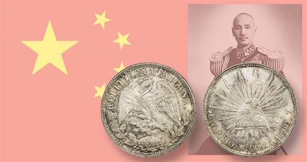 1898-mexico-silver-peso-restrike-for-china