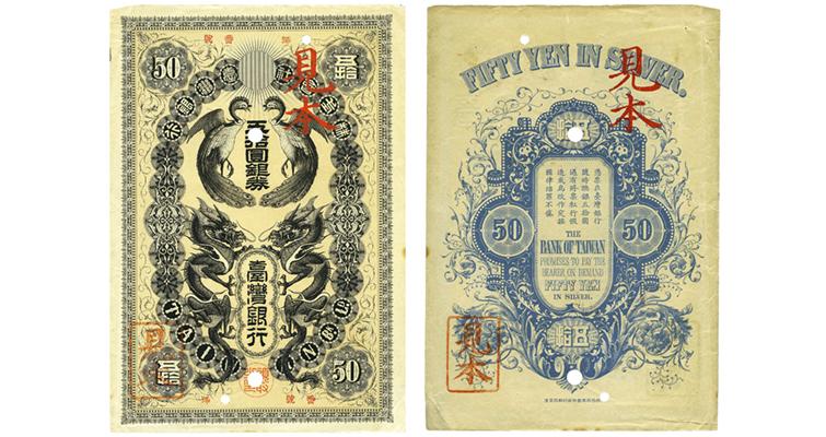 1901-taiwan-50-yen-note-dnw