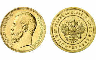 1902-russian-rarities-proof-together