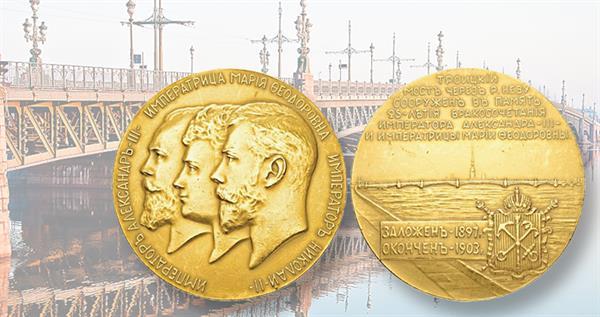 1903-russia-gold-medal-troitsky-bridge-lead
