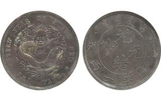 1907chihlipeiyangprovincesilverpattern1tael44mm