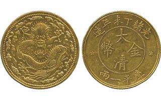 1907kuanghsukupinggoldpattern1tael40mm