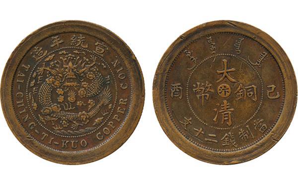 1909-chinese-pattern-lot-343