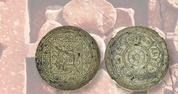 1909-tibet-one-srang-coin-with-lotus