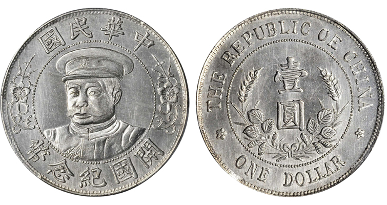 1912-china-li-yuan-hung-silver-dollar