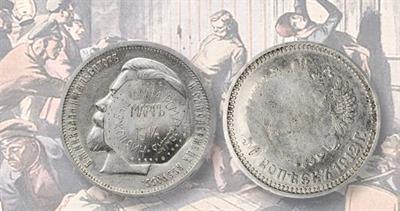 1912-russia-50-kopeks-countermark-coin