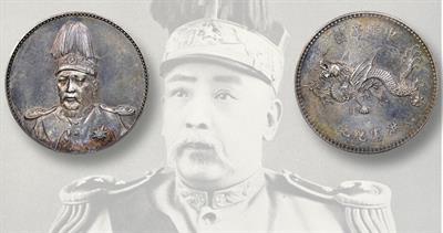 1916 China silver dollar