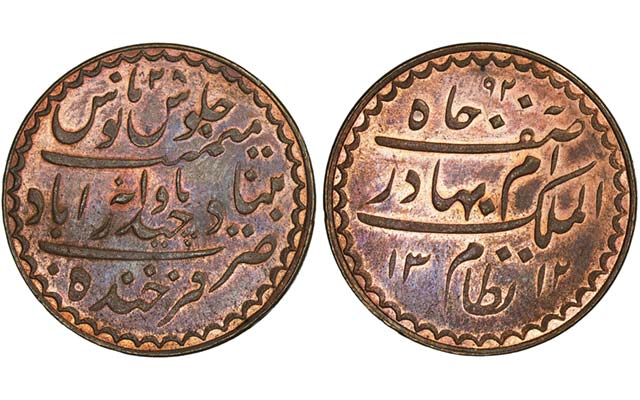 Rare copper pattern from Hyderabad highlights Album sale