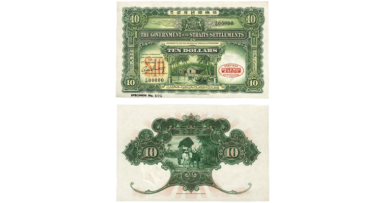 1925-straits-settlements-10-dollar-note-lka