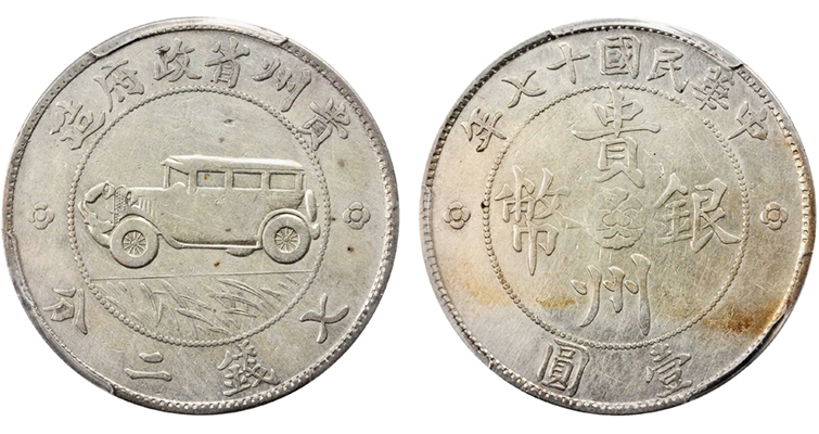 1928-china-auto-dollar-pcgs-very-fine-details-cleaned