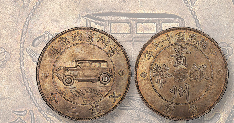 Finest known Chinese 1928 Auto dollar highlights Champion Dec. 3 auction