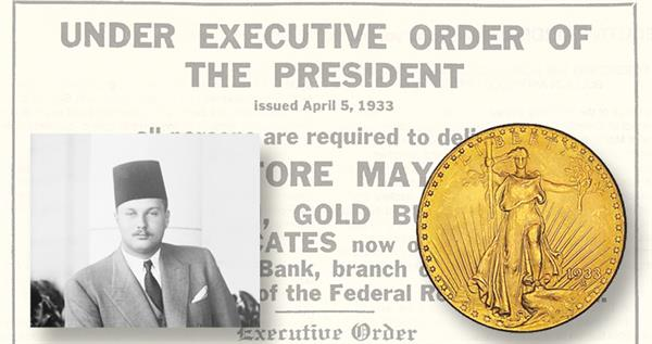 1933-double-eagle-specimen-1-Langbord-government-lead