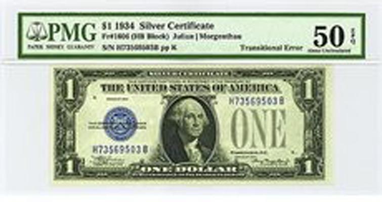 1934-silver-certificate