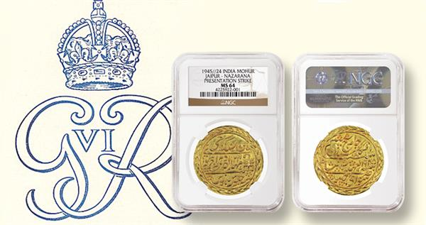 1945-india-george-iv-mohur-jaipur-coin-and-cypher