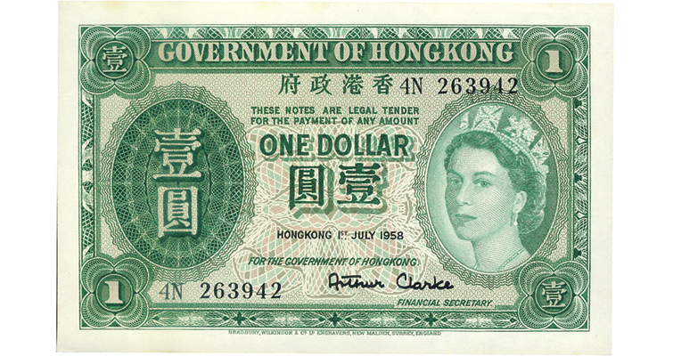 1958-hong-kong-dollar-face
