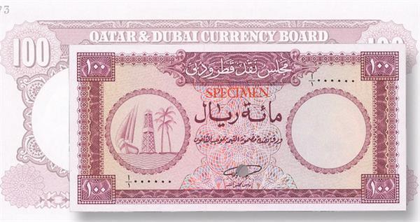 1960-qatar-bubai-100-riyal-sbg-lead