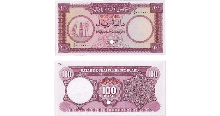 1960-qatar-bubai-100-riyal-sbg